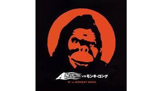 A - Monkey Kong