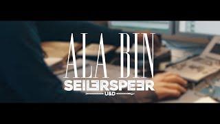 Seiler Und Speer   Ala Bin