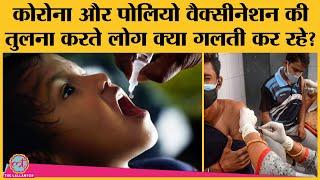 Pulse Polio Vs COVID-19 Vaccination को लेकर Expert क्या कहते हैं, सबको जान लेना चाहिए - Download this Video in MP3, M4A, WEBM, MP4, 3GP