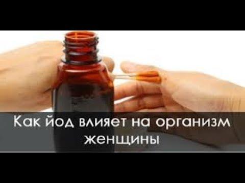 Гепатит в лечение причины