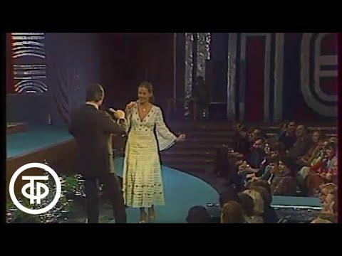 """Людмила Сенчина и Эдуард Хиль """"Шутка"""" (1979)"""