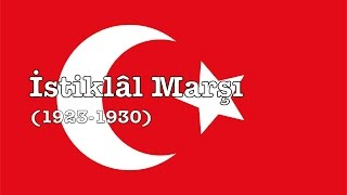 National anthem of Turkey(1923-1930)(First recording) - İstiklal Marşı'nın ilk Hali