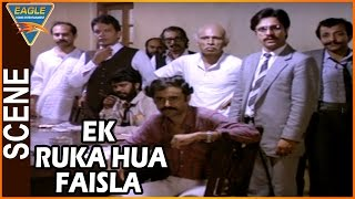 Ek Ruka Hua Faisla Movie