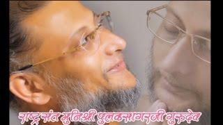14 Vaa Rashtriya Maha Adhiveshan 2012 !! New Jain Bhajan Video #Pulak Sagar