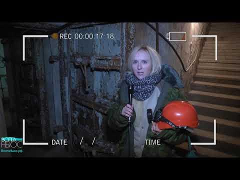 В Самаре открыли бункер Жукова