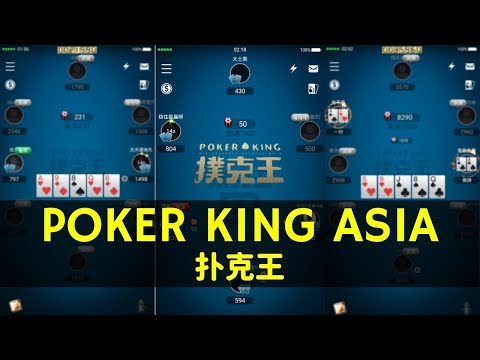 PokerKing Asia (扑克王) — app review, cashier and access from WPD!