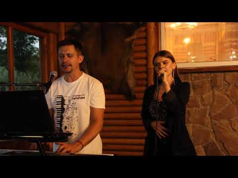 "🎷Гурт ""FortePiano"" 🎸 ❤️🍒, відео 1"