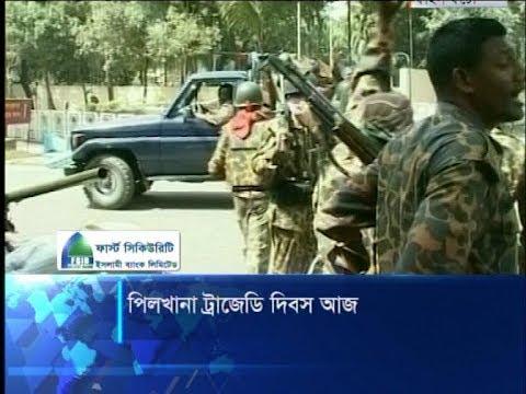 কেমন চলছে নবগঠিত বিজিবি'র কার্যক্রম? অখিল পোদ্দারের রিপোর্ট | ETV News