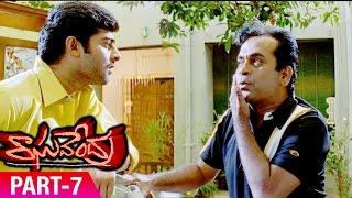 Raghavendra Telugu Movie | Part 7 | Prabhas | Anshu | Murali Mohan | Brahmanandam | Mani Sharma