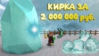 Роблокс СИМУЛЯТОР ЛЕДОКОЛА Roblox Snow Shoveling Simulator