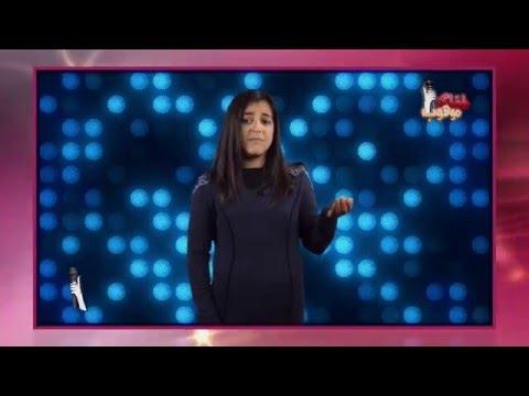 دعاء امحيدو -تقيم الفنانة رنين الشعار