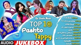 Top 10 Pashto New Tappy 2019 Hits - Pashto Tappy Audio Jukebox Song | Gul Panra | Irfan Kamal