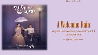 [Angel's Last Mission: Love OST] LEE MOON SAE - A Welcome Rain (단비) (HAN/ROM/ENG/INDO Lyrics/가사)