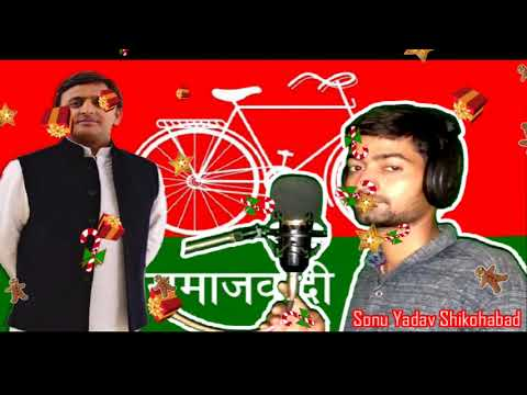 Sandese aate h ..Dubbing and writing and singing by Sonu yadav
