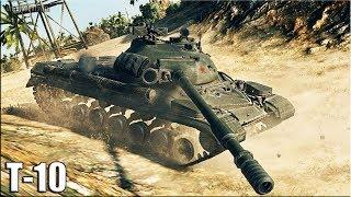 СОЮЗНИКИ БЫЛИ В ШОКЕ Т-10 лучший бой World of Tanks