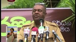 Rupavahini 8.00p.m. Sinhala News | 2018-08-19