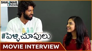 Pelli Choopulu Leads Interviewed By Darshi And Abhay || Vijay, Ritu Varma, Nandu || Shalimarcinema