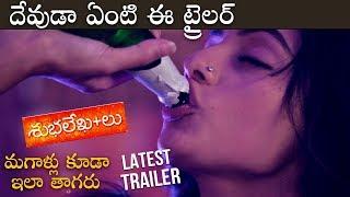 36 Vayadhinile Tamil Full HD Movie With ENG SUB – Jyothika | Online