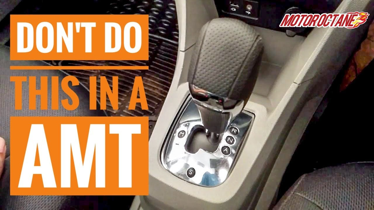 Motoroctane Youtube Video - Avoid this on AMT cars | ?????? | MotorOctane
