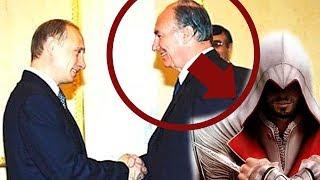 Ассасины существуют и встречаются с Путиным