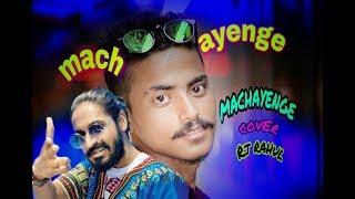 Machanyenge ll Rj rahul ll emiway bantai ll song