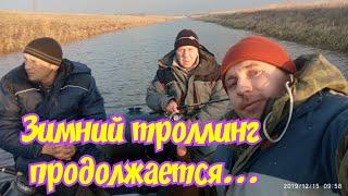 Рыбалка на оби в декабре