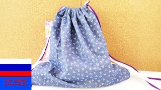Как сшить шнур на сумку из ткани