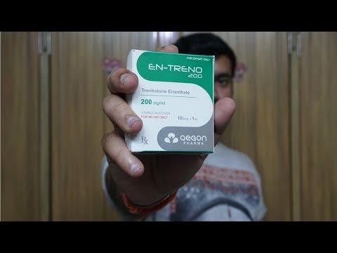 Trenbolone Enanthate mg March labs 1ml ampule Tren e riebalų deginimas