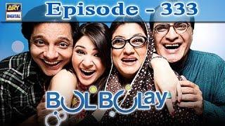 Bulbulay Ep 333 - ARY Digital Drama