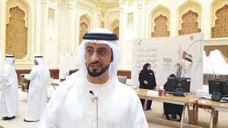 """محمد عبيد الطنيجي: المشاركة في انتخابات """"الوطني"""" أمانة نؤديها"""