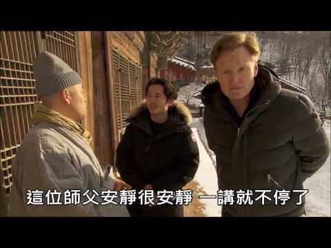 Conan O'Brien visits a Buddhist temple in South Korea — a snowball fight ensues