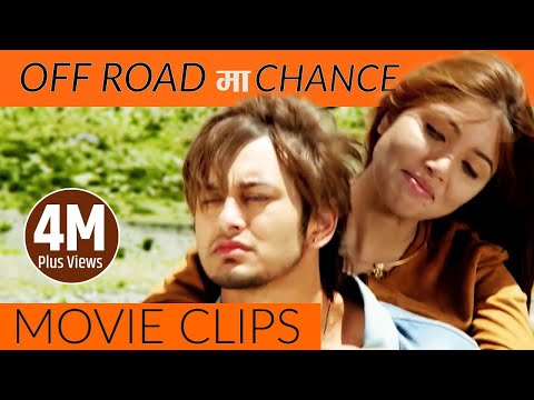 New Nepali Movie Clips -