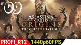Walka z Nefertiti   Assassin's Creed Origins: Klątwa faraonów (PL) [#9] [1440p60fps]
