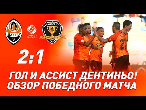 FK Shakhtar Donetsk 2-1 SK Sport Klub Dnipro-1 Dni...