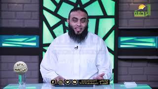 العبد الموفق ج ٥ برنامج روائع بن القيم مع فضيلة الشيخ عمرو أحمد