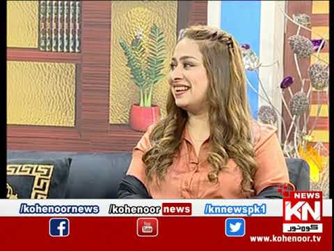 Good Morning With Dr Ejaz Waris 16 November 2020 | Kohenoor News Pakistan