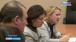 Развивать сотрудничество договорились власти облцентра на встрече с делегацией из города Джермук