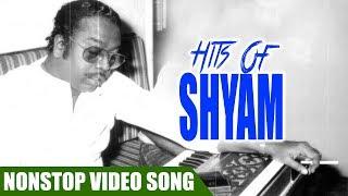 Shyam Hits   Non Stop Movie Songs   K. J. Yesudas,   K.S.