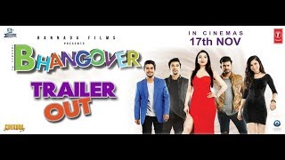 Bhangover Official Trailer | Upcoming Hindi Film | Mahi Saniwal | MDKD I Sapna Chaudhary | 17 Nov