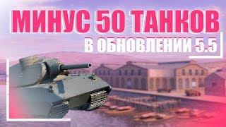 20 000 ГОЛДЫ ЗА ПРОДАЖУ ТАНКОВ // ПОСЛЕДСТВИЯ