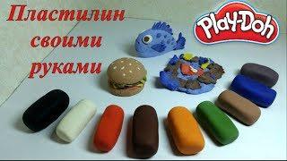 Пластилин своими руками (Play-Doh)