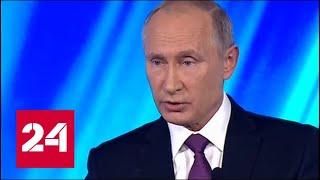 Путин: США не выполняют свои обязательства по ликвидации оружия массового уничтожения