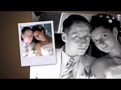 годовщина свадьбы 4 года