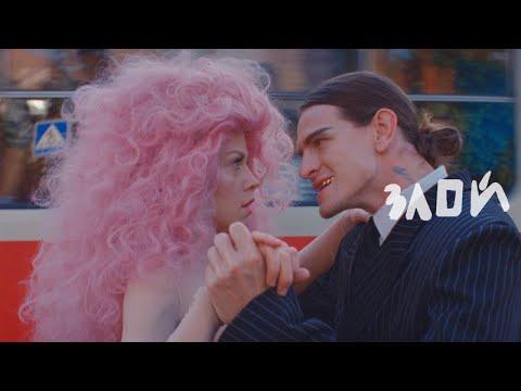 СБПЧ - Злой