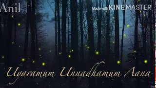 Uyaramum Unnathamum Song with Lyrics | Christian Song