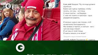 Каррера отстранил Глушакова и Ещенко - наказание за лайк!
