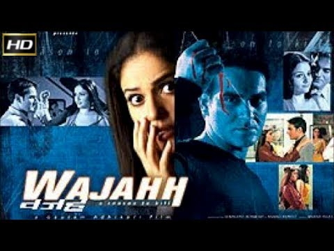 Wajahh A Reason to Kill 2004 - Suspense Movie | Arbaaz Khan,Satish Kaushik,Shamita Shetty.