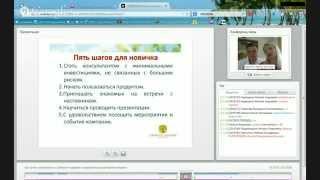 Сергей и Ирина Антонян. Вэбинар 13 августа 2014