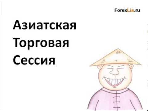 101 секрет торговли опционами на русском языке