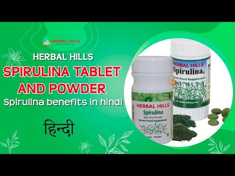 Spirulina 60 Tablets - Immune Booster - Green Food Supplement